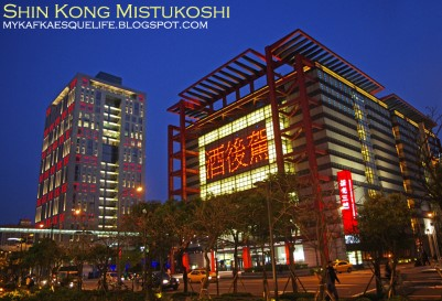 mitsukoshi-shopping-malls_2003-taipei