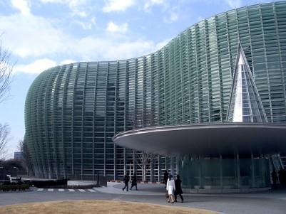 the-natinal-art-center-tokyo